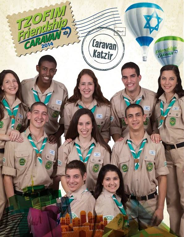 A Free Special All Ages Show: Tzofim Scouts - The Israeli Friendship Caravan at the Milton & Betty Katz Jewish Community Center