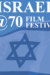 Israel @ 70 Film Festival